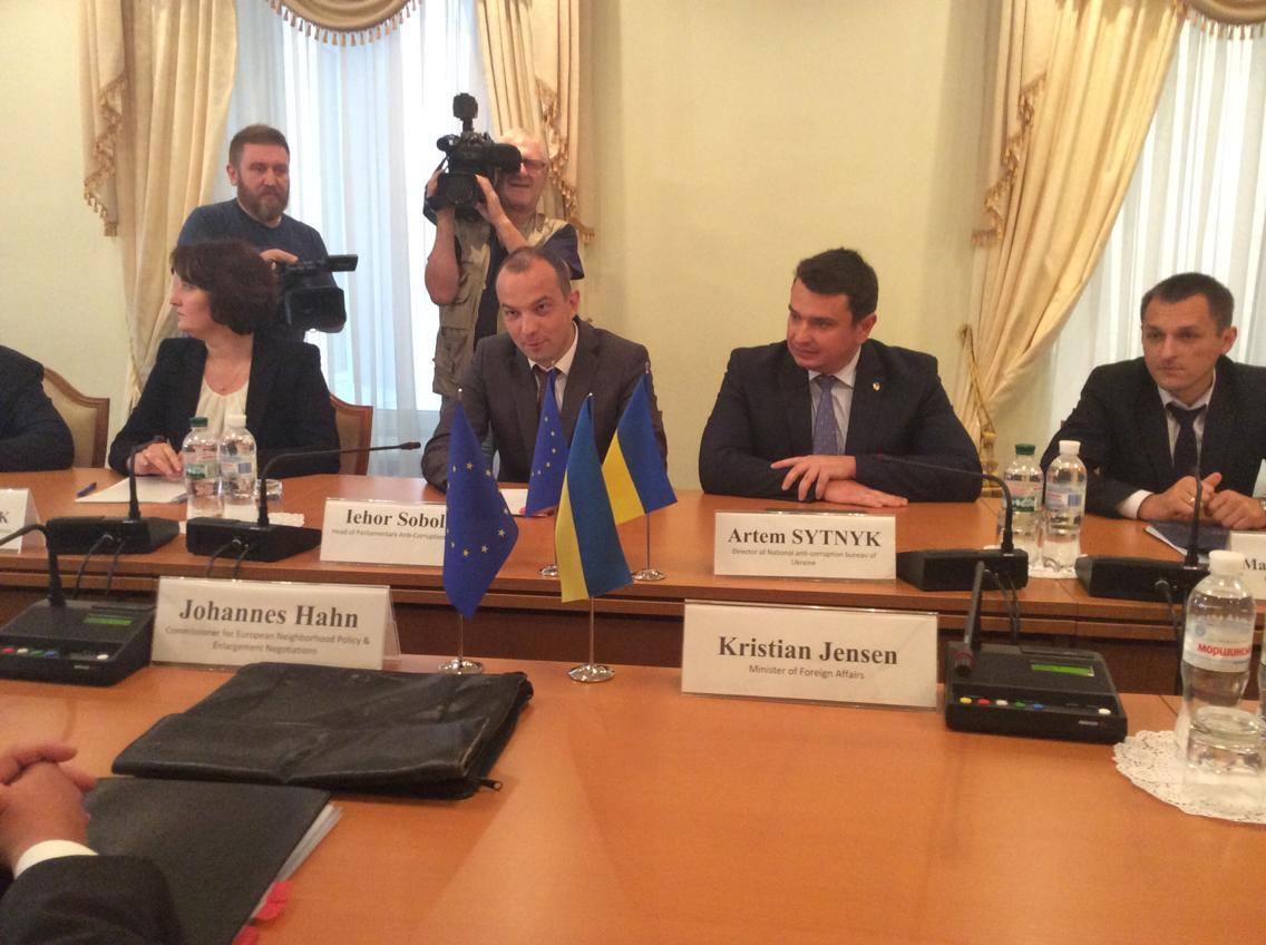 ЕСиДания выделят Украине €16 млн для борьбы скоррупцией