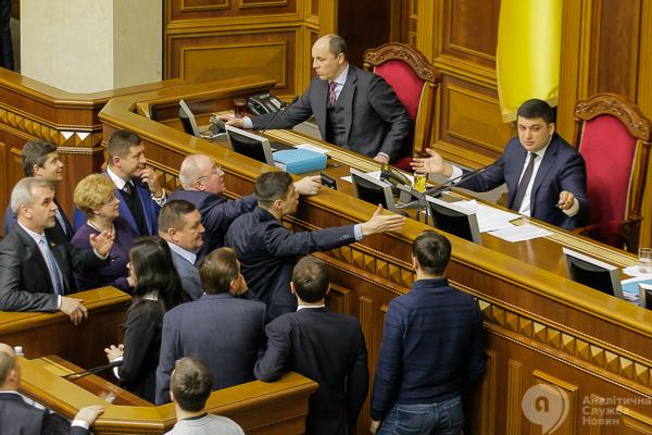 депутаты, Верховна Рада, Гройсман, АСН Украина, новости