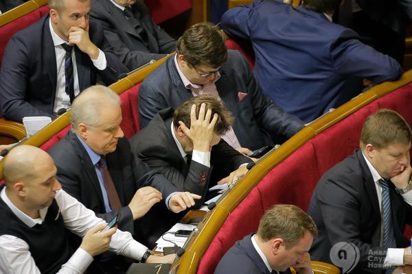 депутаты, Верховна Рада, АСН Украина, новости