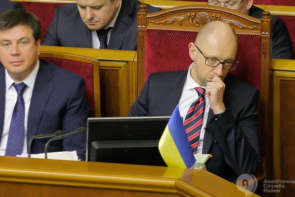 Яценюк, Верховна Рада, АСН, новости, Украина