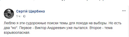 соцмережі, православна церква, автокефалія, порошенко
