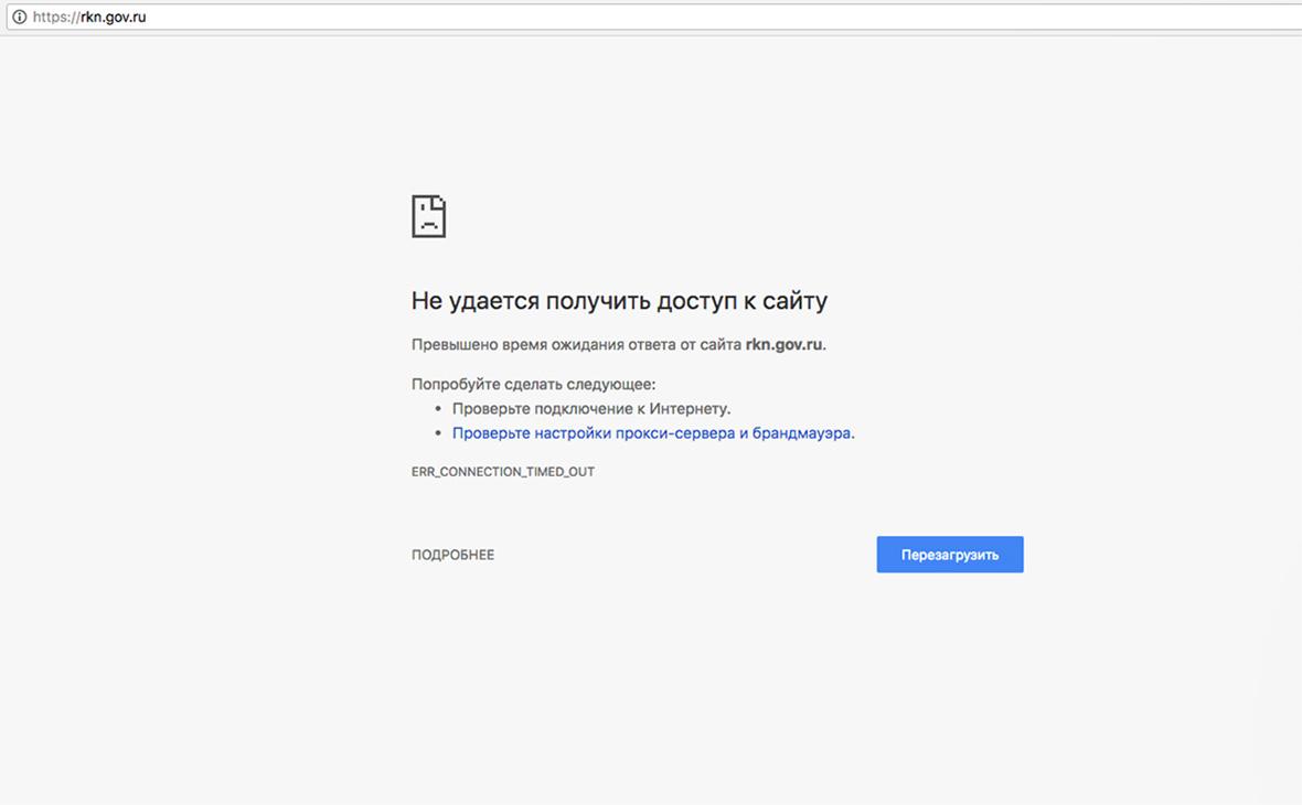 Роскомнадзор, Дуров, телеграм, Росія