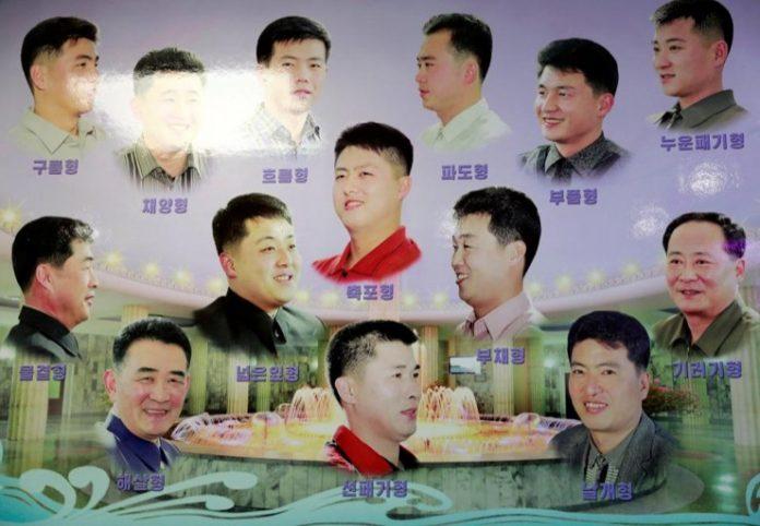 кндр, обычаи, запреты, северная корея