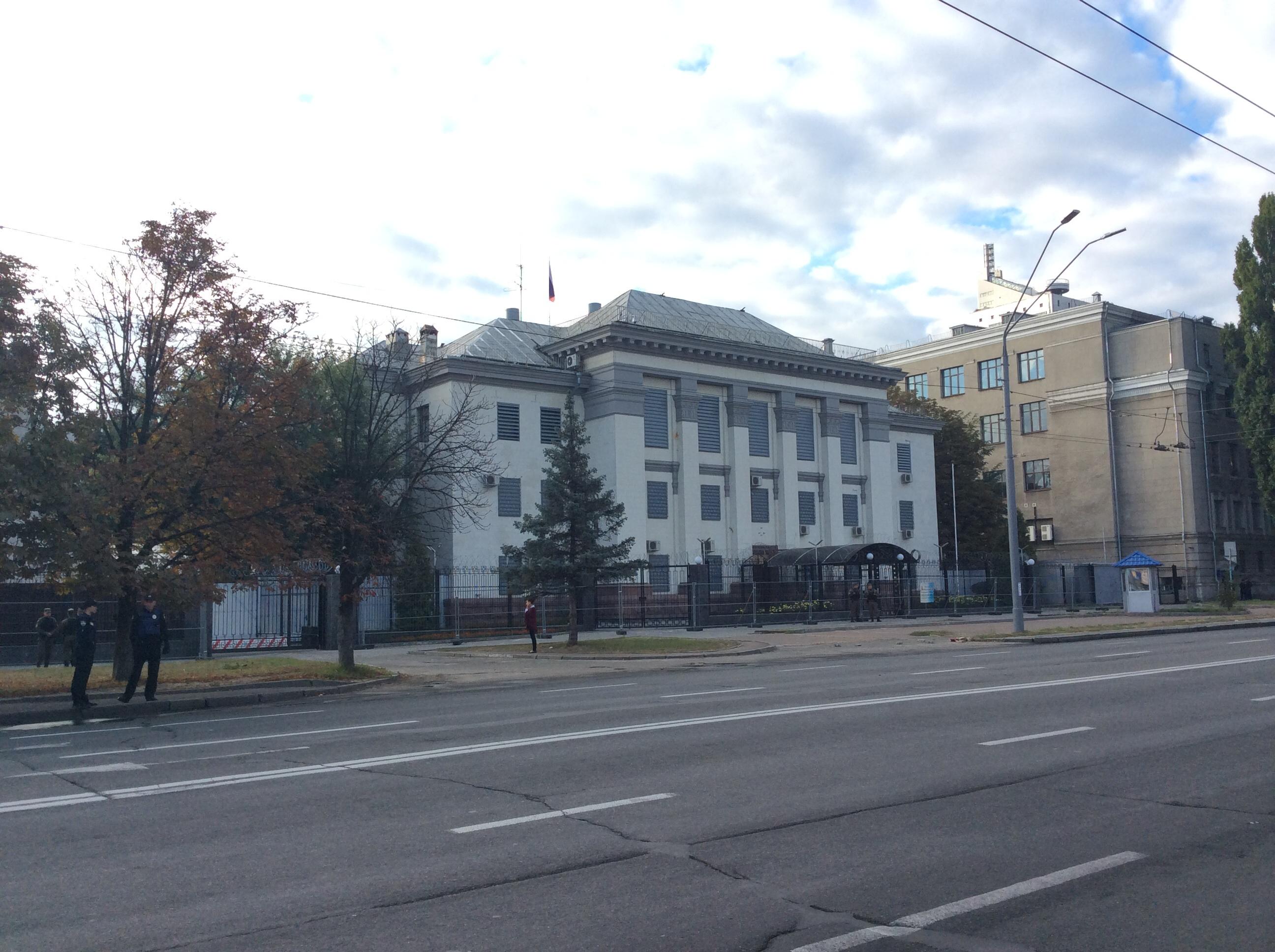 ПосольствоРФ направило вМИД Украины ноту протеста