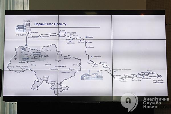 Вгосударстве Украина запустили ЛЭП «Хмельницкая АЭС— Чернобыльская АЭС»