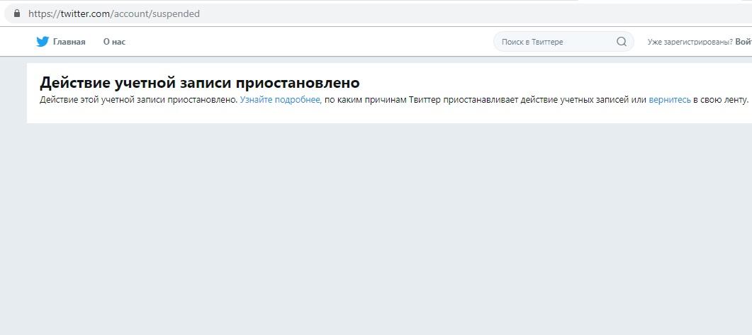 Twitter забанил Грэма Филлипса, пропаганда, россия