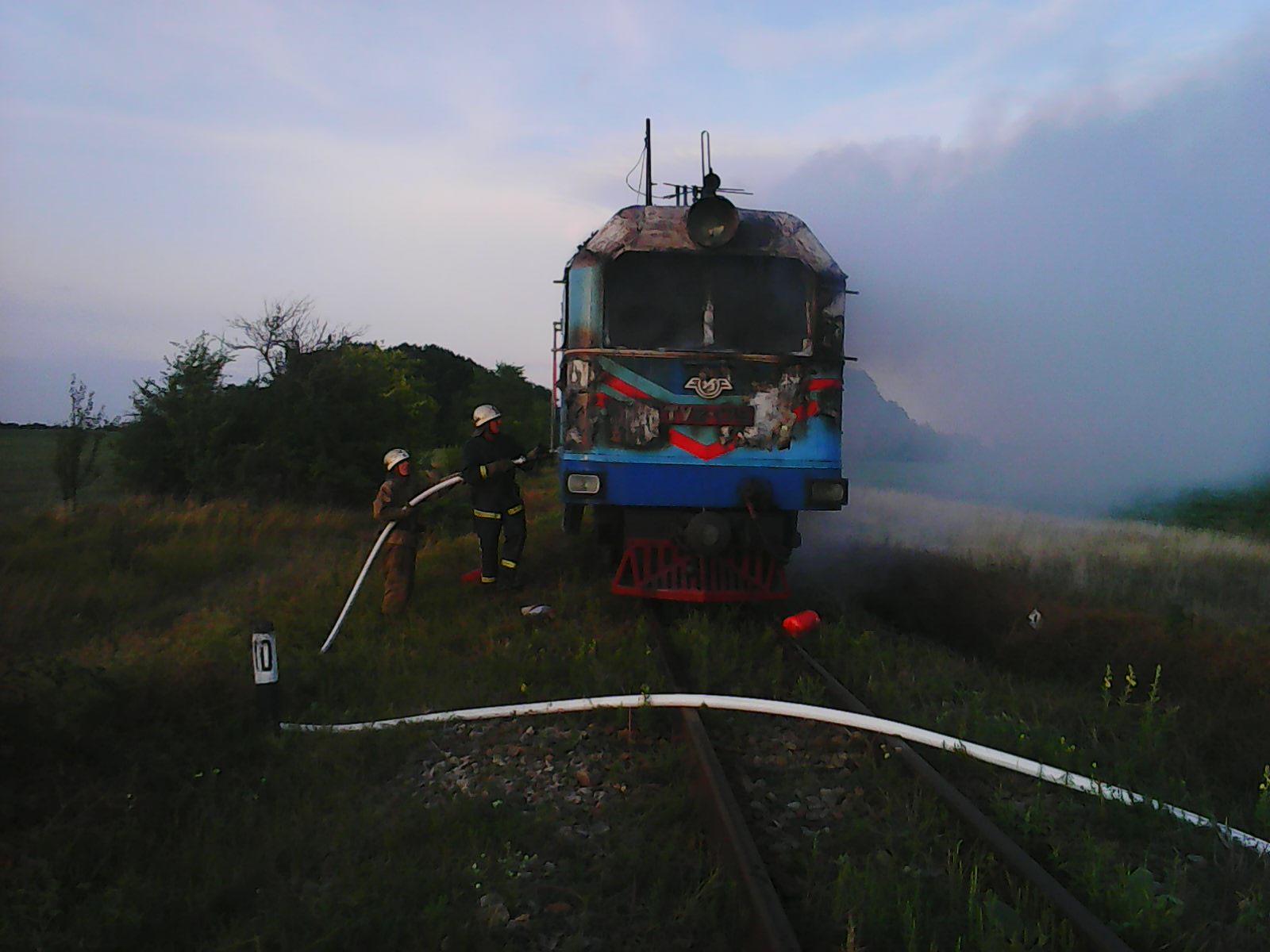 ВВинницкой обл. выгорел локомотив электрички