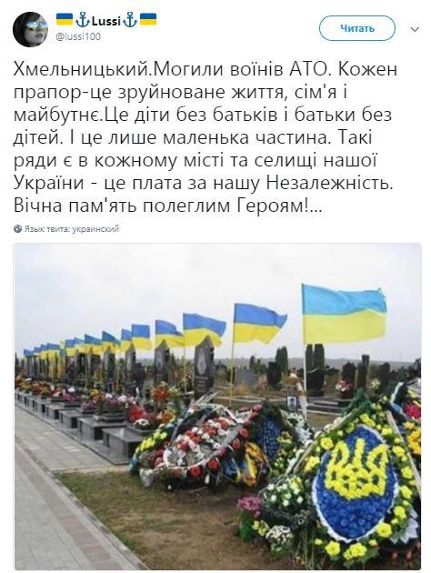 ато, война, россия, донбасс, кладбище, погибшие воины
