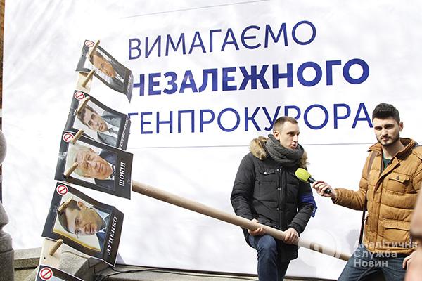 Акция под Администрацией Президента Украины. АСН. Новости. asn.in.ua