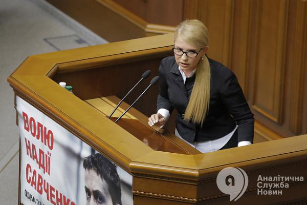 Тимошенко в Раде