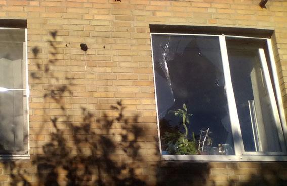 Врезультате обстрела боевиков вТорецком произошло возгорание газа