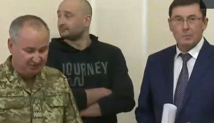 Аркадий Бабченко, убийство Бабченко, спецоперация СБУ, спецслужбы Украины, инсценировка убийства Бабченко, убийство журналистов в Украине