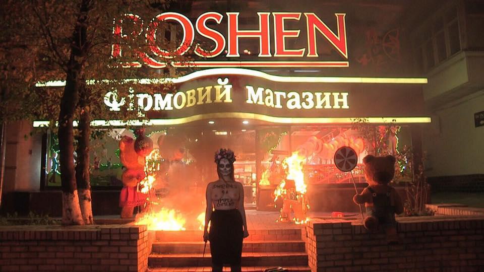 Сладости либо импичмент. Femen сожгли игрушки около магазина Roshen вКиеве